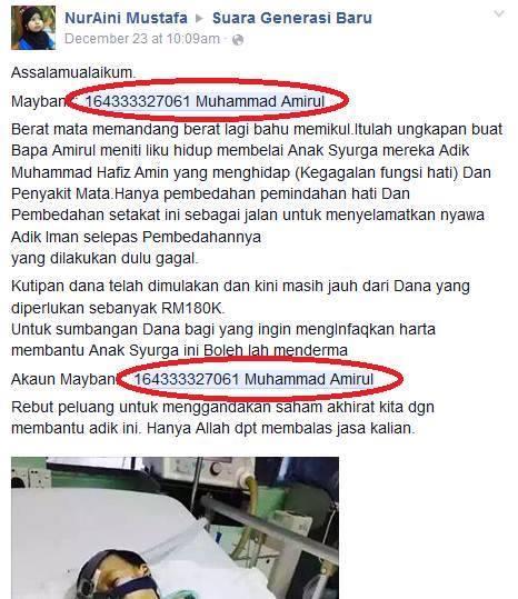 Image from Suara Generasi Baru/Facebook