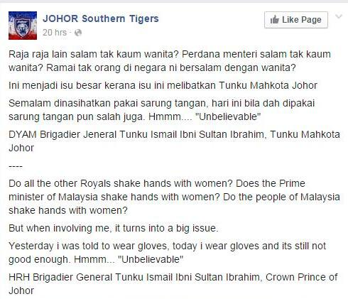 Image from Facebook/Johor Southern Tigers