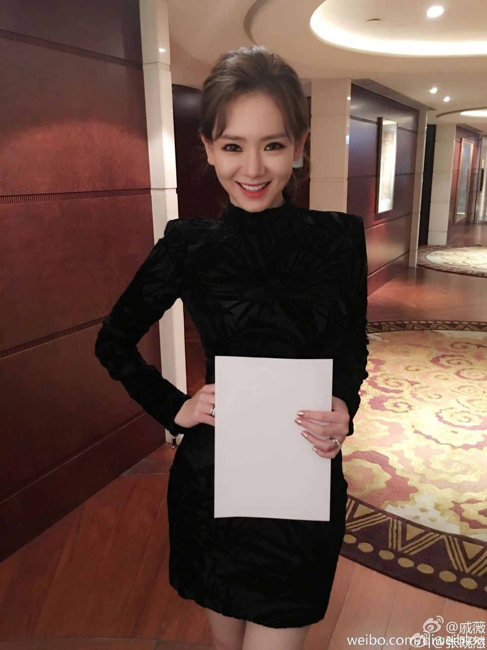 Image from Weibo