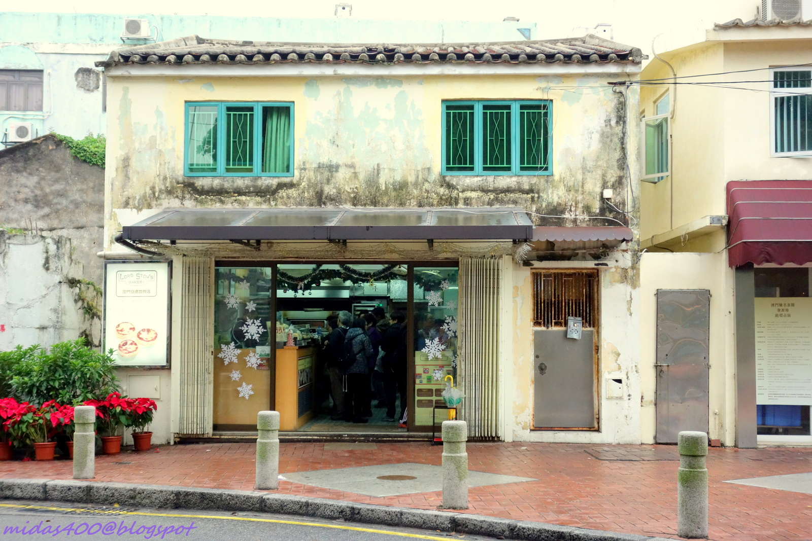 The original outlet in Coloane, Macao.