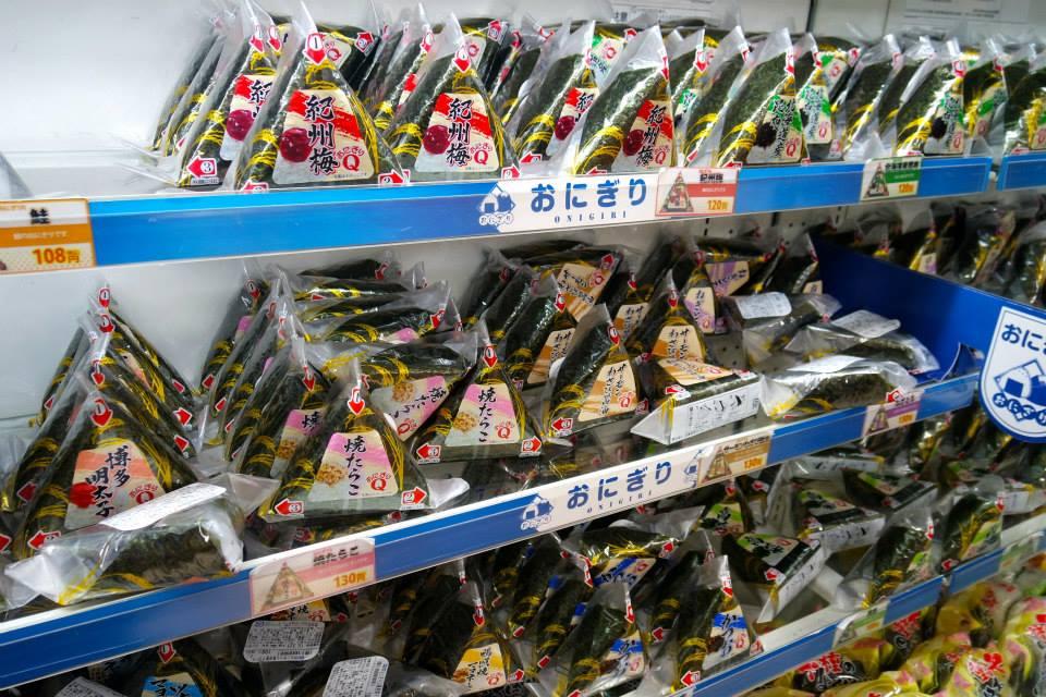Various onigiri (rice balls).