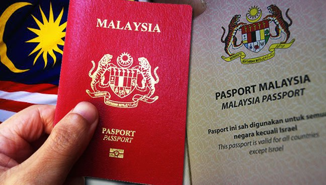 The government can pull back the passport from any Malaysian.