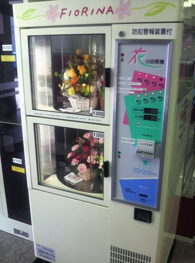 A flower bouquet vending machine to bail us out of facing the wrath of our loved ones when we forget a special occasion? Yes please!