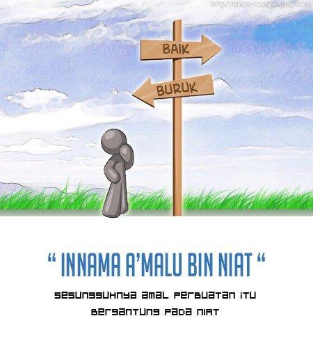 Image from hafizamri.com