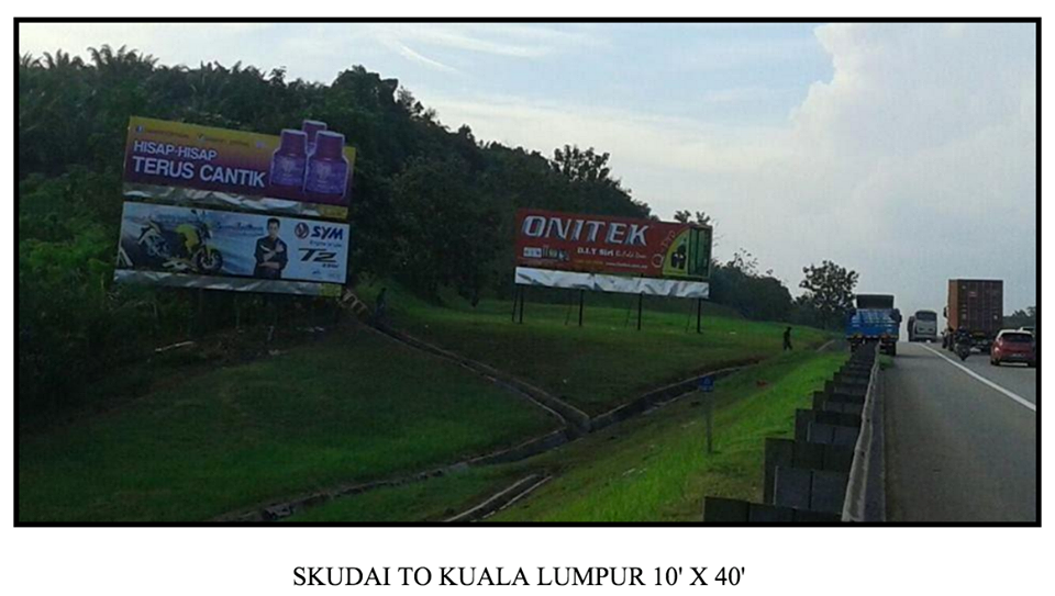 """A billboard that advertises a skin vitamin with the tagline, """"Hisap- Hisap Terus Cantik"""""""