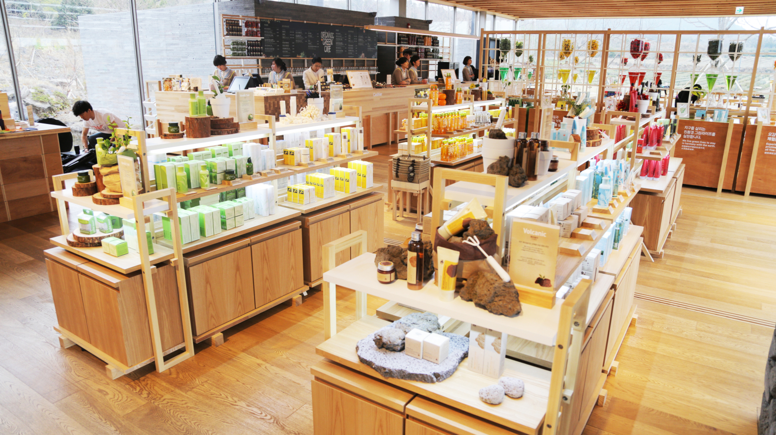 Image from Innisfree Jeju House