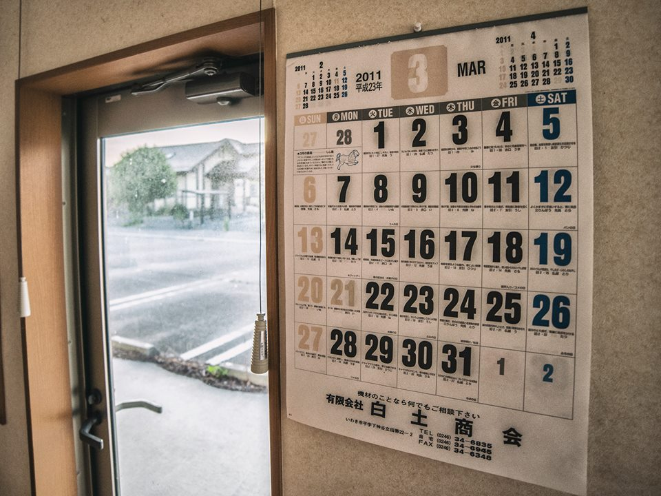 A calendar dated March 2011, the month residents fled the town.