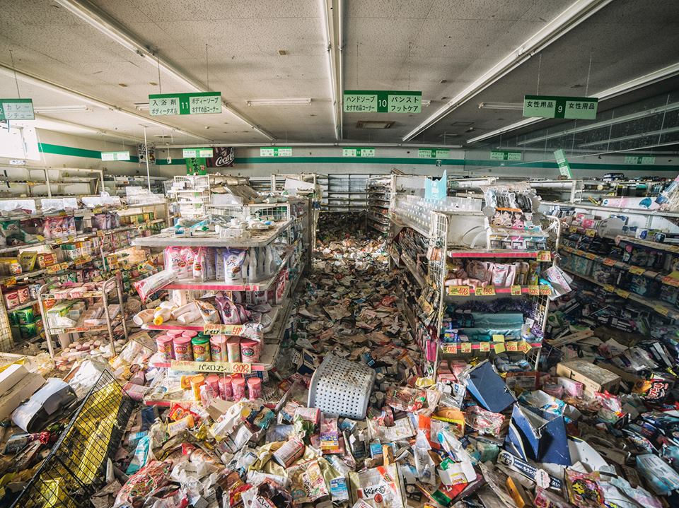 Animals are said to have scoured for food in this abandoned supermarket.