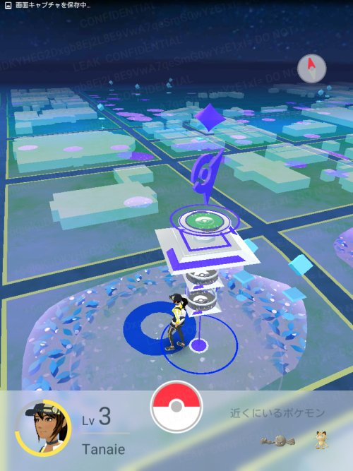 A trainer arriving at a Pokéstop.