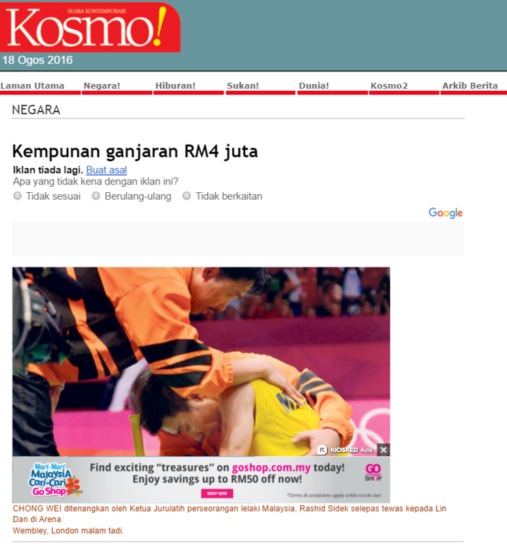 Image from Kosmo Online