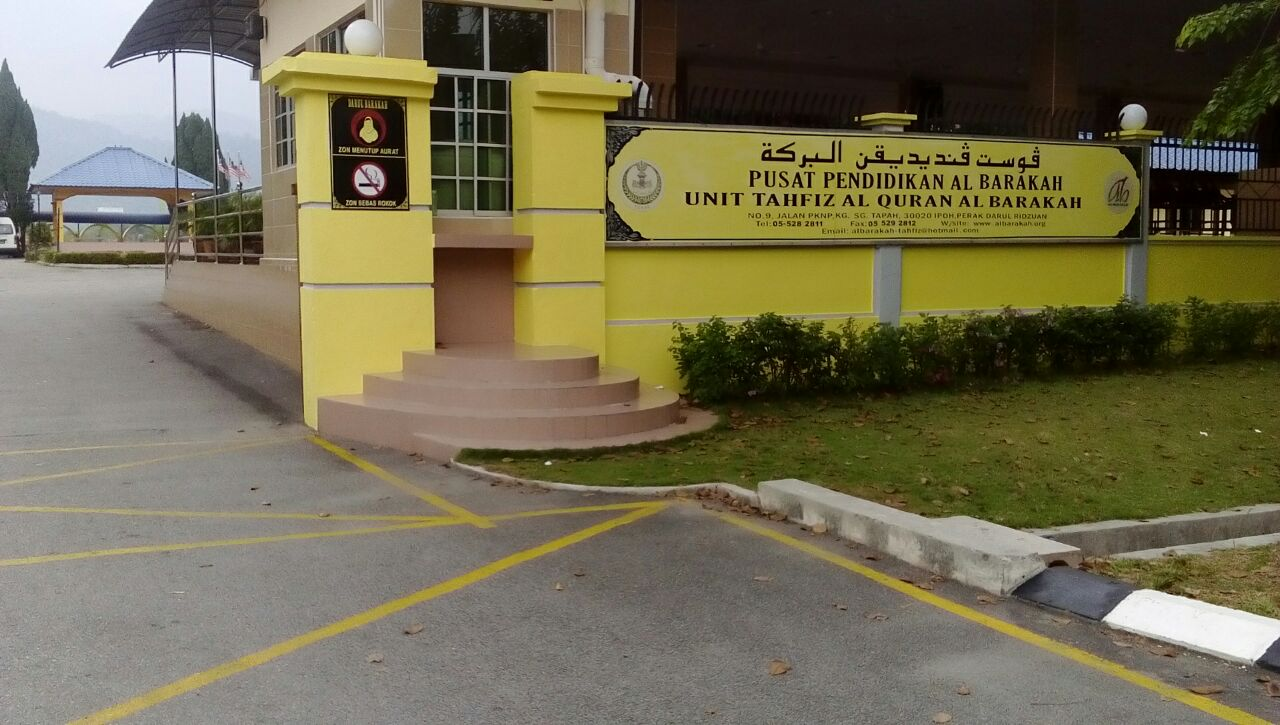 Image from jalinanmasyarakatjsu.blogspot.my
