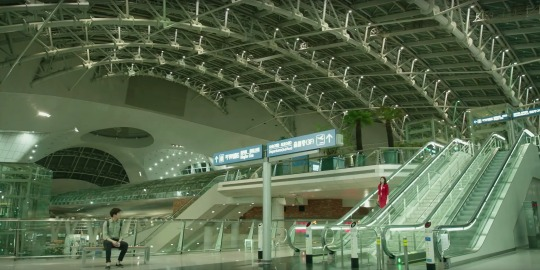 An unmistakeable spot of red in Incheon airport.