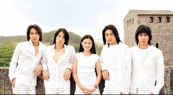 Image result for F4 Meteor Garden