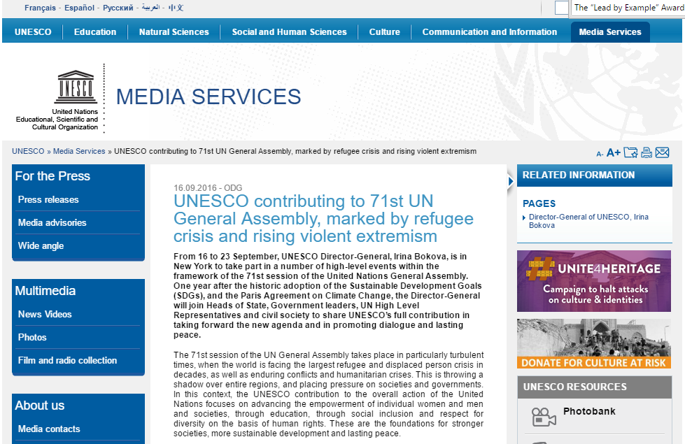 Image from UNESCO