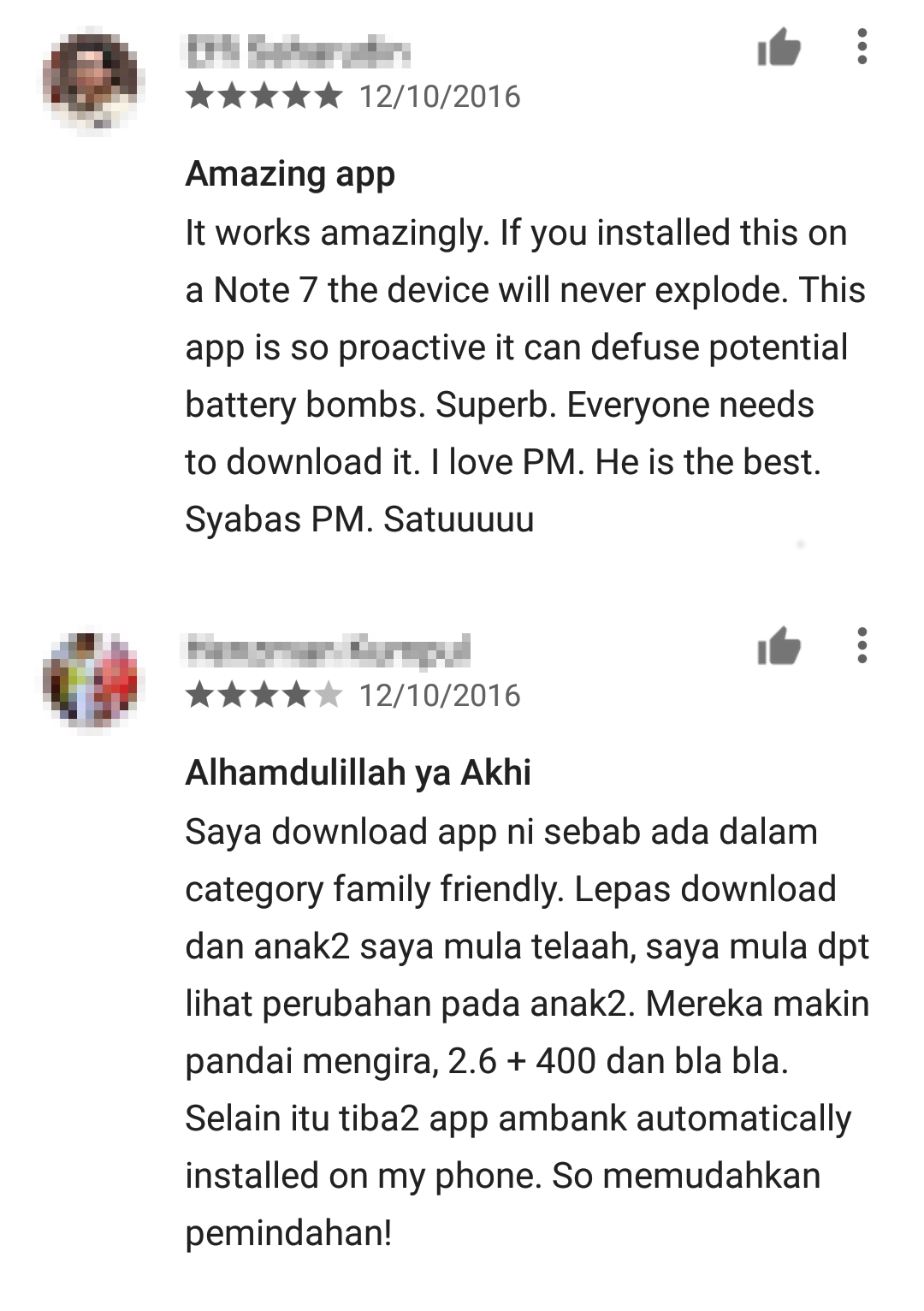 Image from Google Play Store