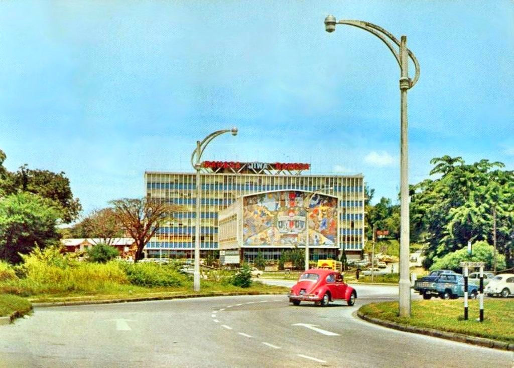 Dewan Bahasa dan Pustaka, circa 1970