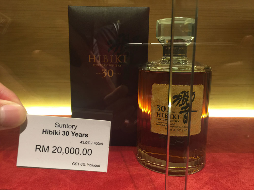 Suntory Hibiki, aged 30 years, at RM20,000 per bottle.