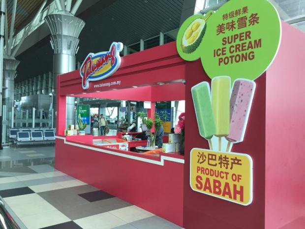 The Taluwang ice cream kiosk at the KK International Airport.