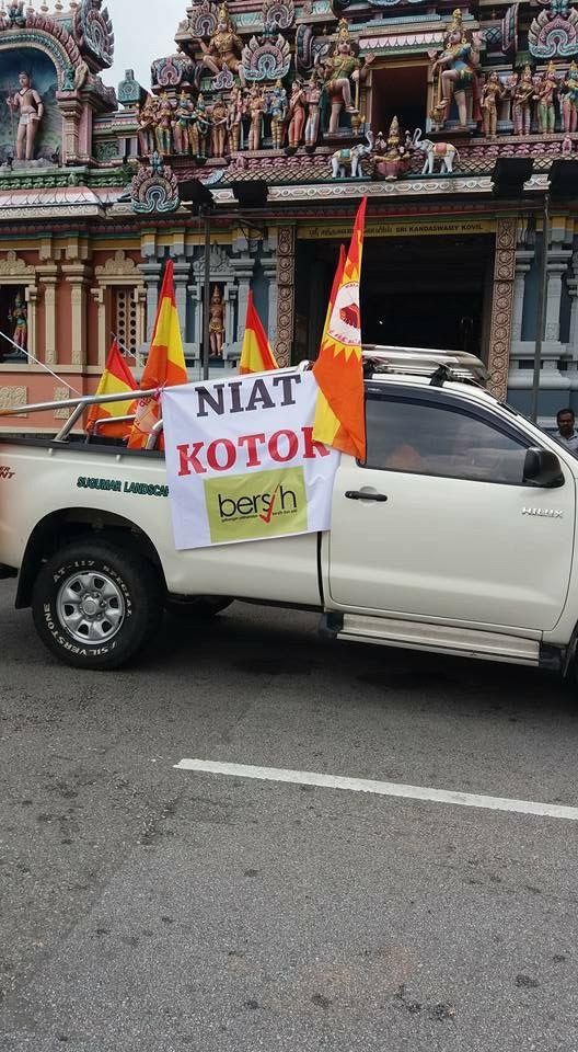 Image from Malaysia Makkal Sakti Party - MMSP