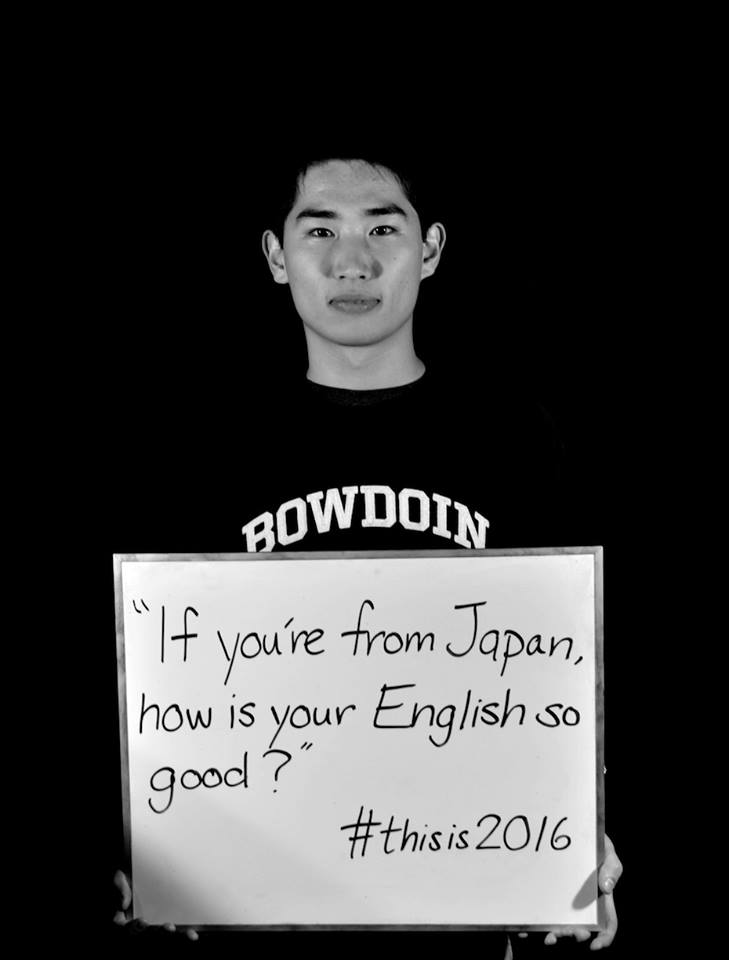 """""""If you're from Japan, how is your English so good?"""""""