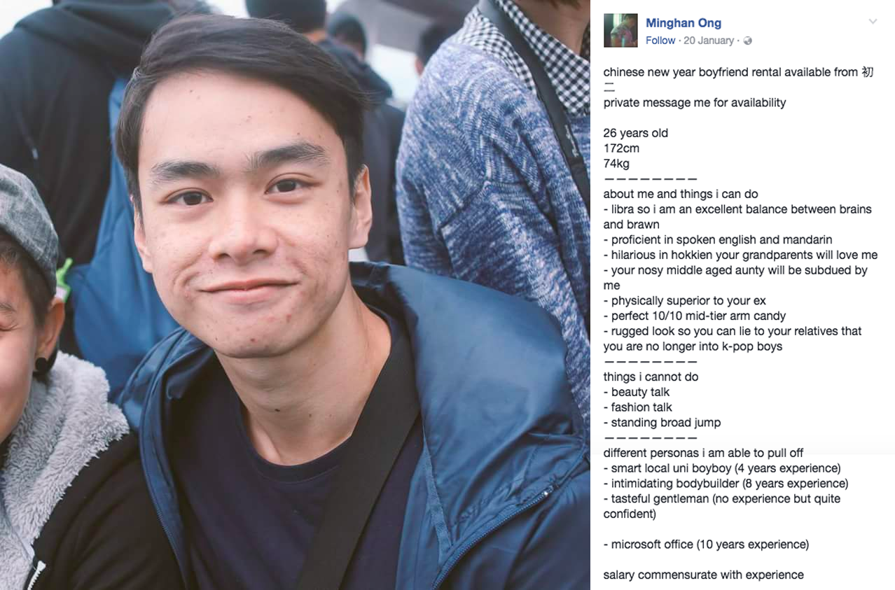 26-year-old Singaporean Minghan Ong's ad, posted on 20 January, has been shared over 1,000 times.
