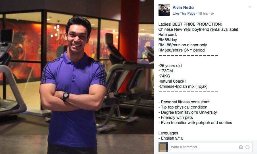 Image from Alvin Netto Fitness Facebook