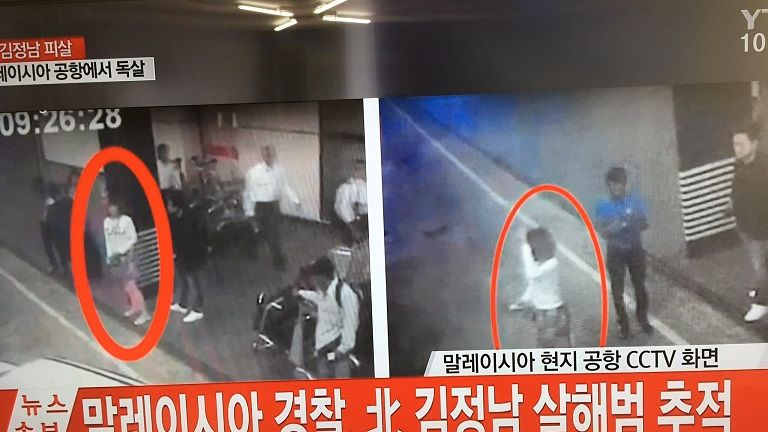Screenshots from the CCTV recordings at the KLIA2 airport showing one of the two women that allegedly killed Kim Jong-nam.