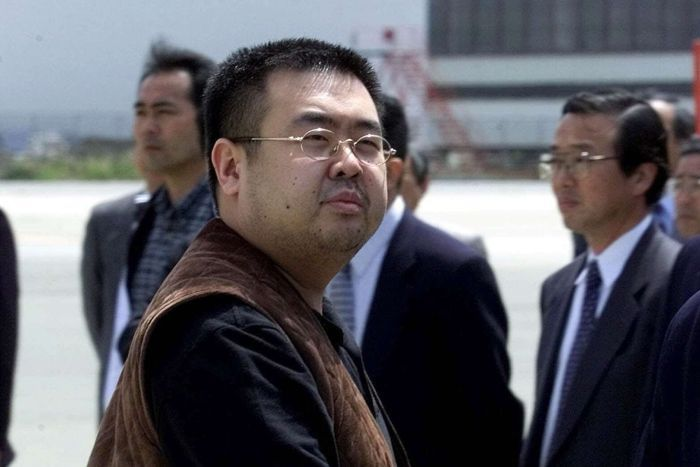 North Korean leader Kim Jong-un's estranged half-brother, the late Kim Jong-nam.