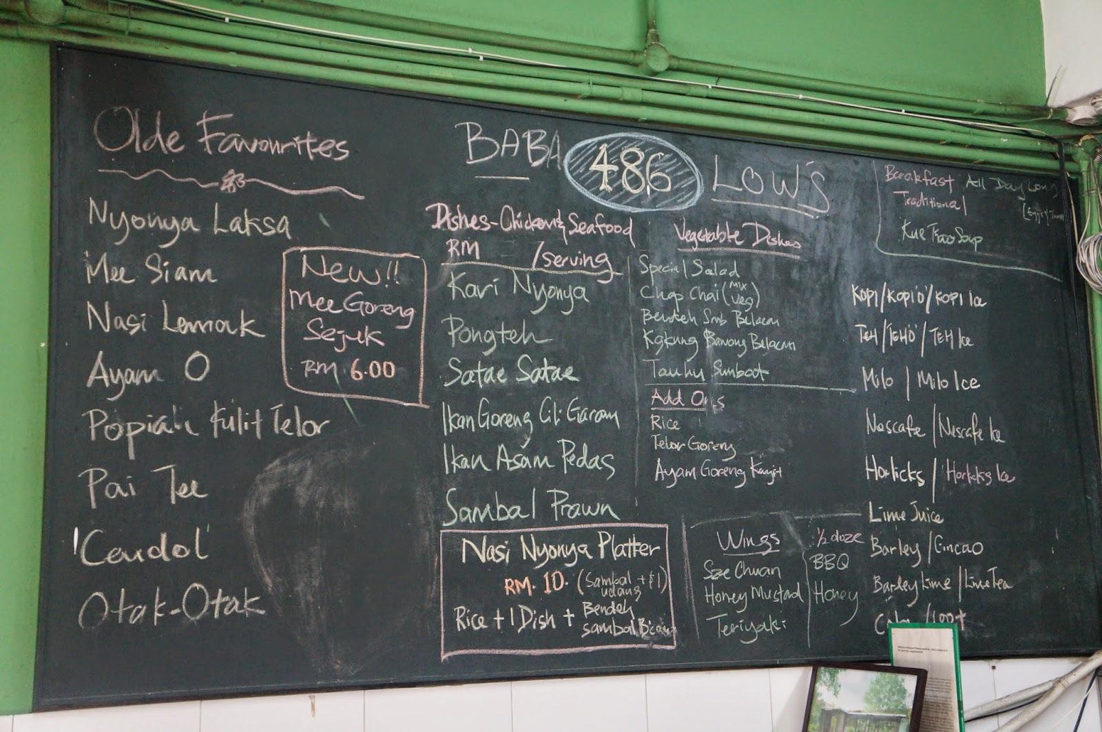 Baba Low's menu.