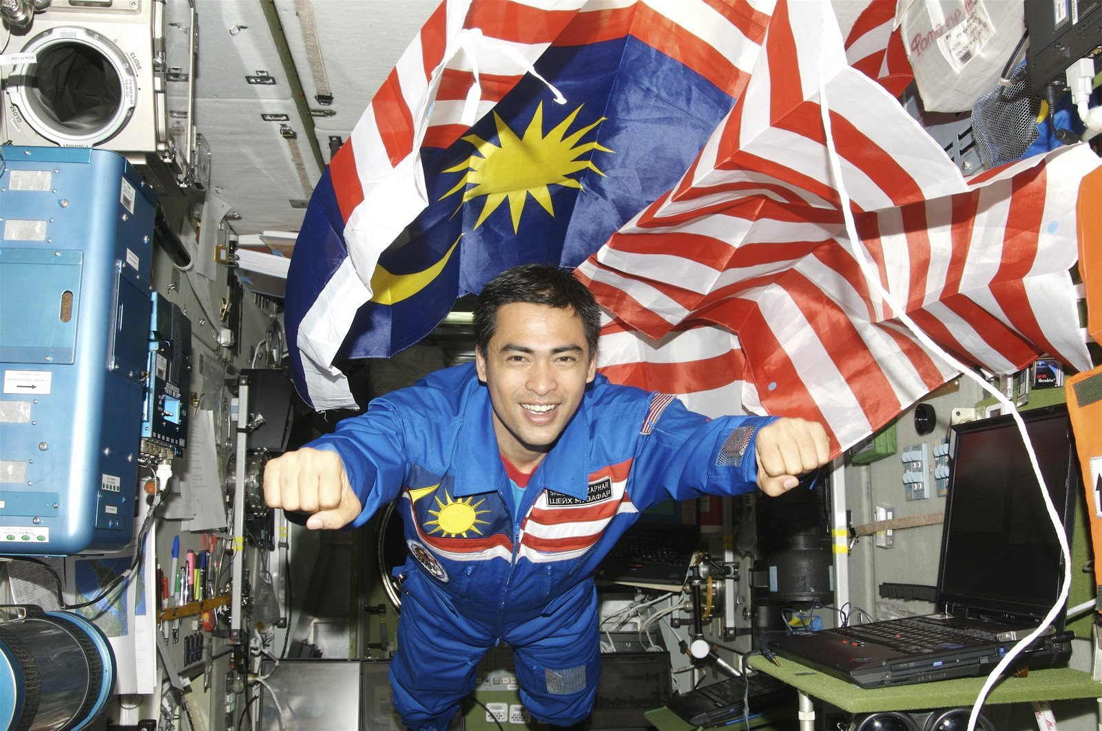 Image from 1malaysia.com.my