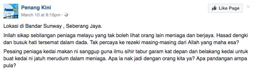 Image from Penang Kini/Facebook
