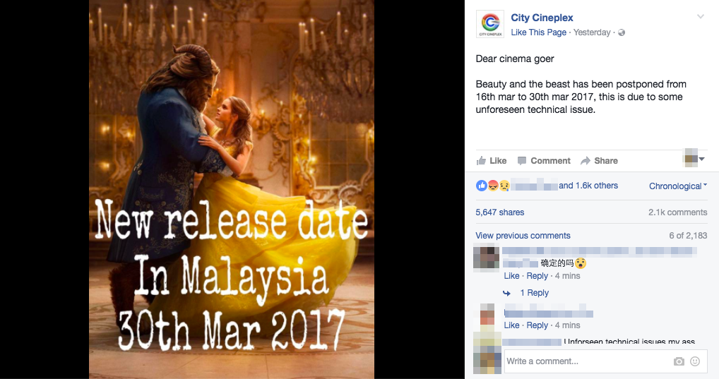 Image from City Cineplex Facebook