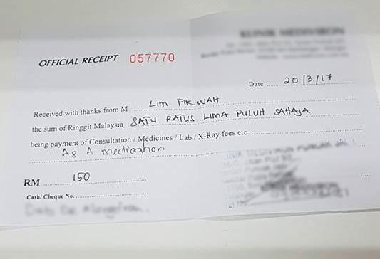 Image from Lim Pik Wah