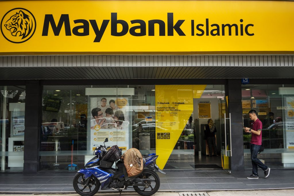 Image from #Maybank/Twitter