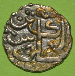 "The gold coin with the ""al-Julus Kelantan"" inscription."