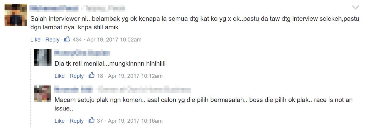 Image from IIUM Confession