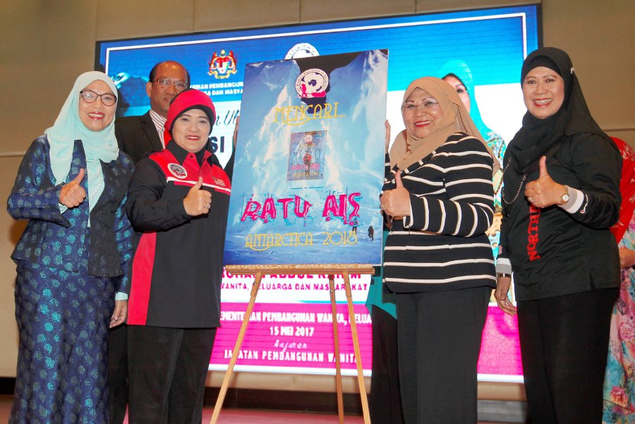 The Women, Family and Community Development Minister Datuk Seri Rohani Abdul Karim (second from right) launching the All Women Expedition to Antarctica (AWETA) programme yesterday, 15 May.