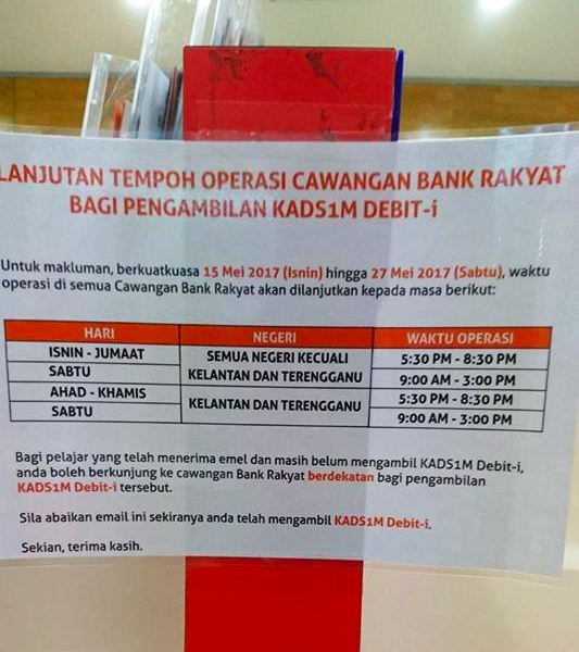 Bank Rakyat Is Extending Its Working Hours So Students Can Collect Their KADS1M Debit Card