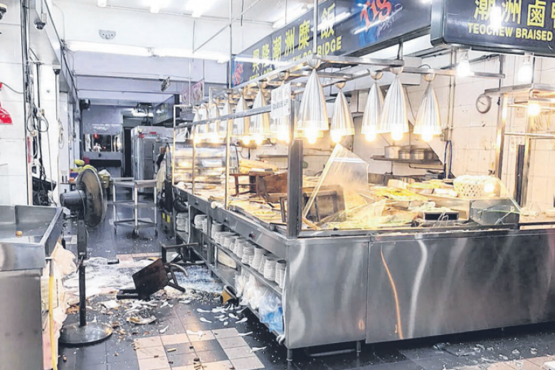 The scene after the vandalism at the eatery.