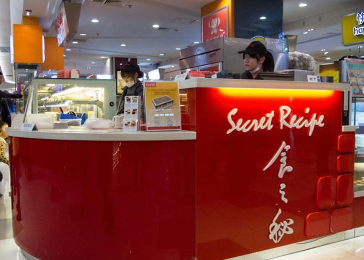 Secret Recipe outlet in Shanghai in 2014.