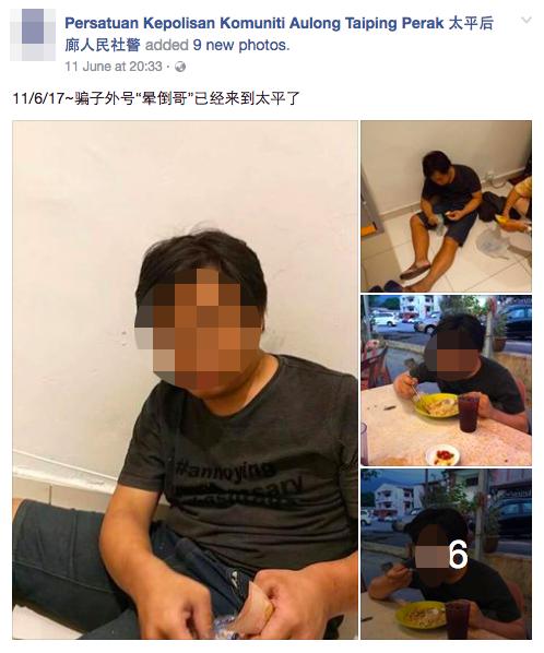 Image from Persatuan Kepolisan Komuniti Aulong Taiping Perak Facebook