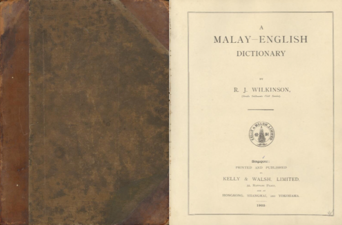 The original cover of the first kamus dwibahasa by Richard James Wilkinson.