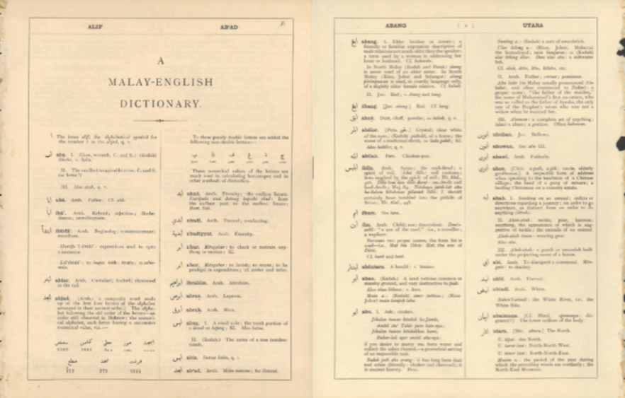 Image from National Library Of Australia