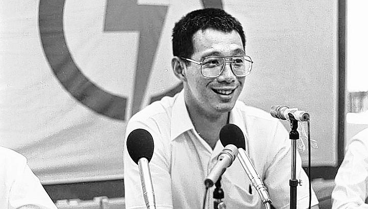 Lee Hsien Loong as a Member of Parliament in Teck Ghee, when he was 32 years old.