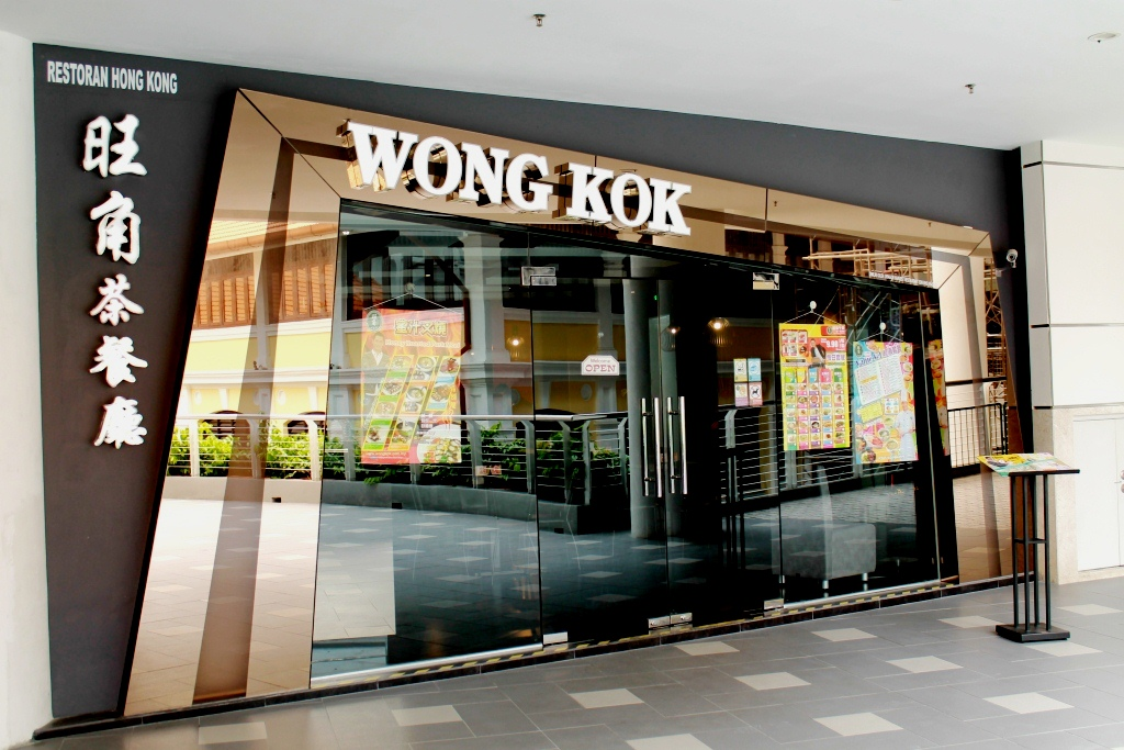 Here's What The Names Of Popular Chinese Restaurants Mean
