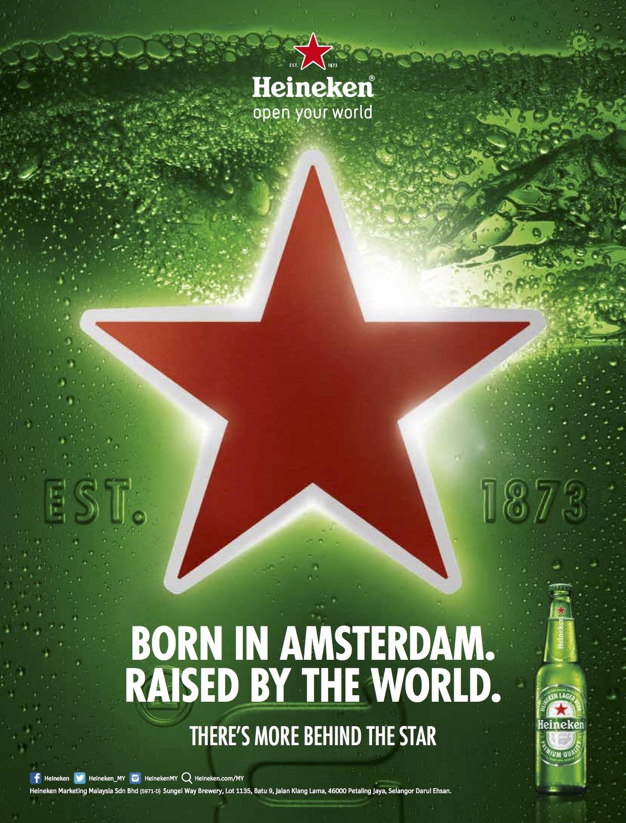 Image from Heineken