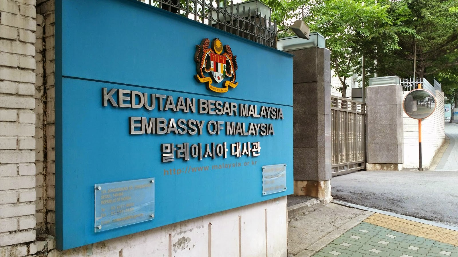 Image from Embassy of Malaysia in Seoul, South Korea.