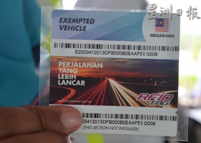 gateless electronic toll collection using rfid Rfid technology toll collection by if tests of the electronic toll technology goes well rfid klang valley would be testing the gateless gantry toll system.