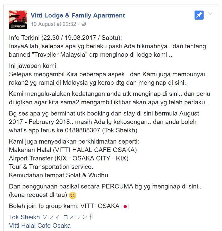 Image from Vitty Lodge & Family Apartment/Facebook