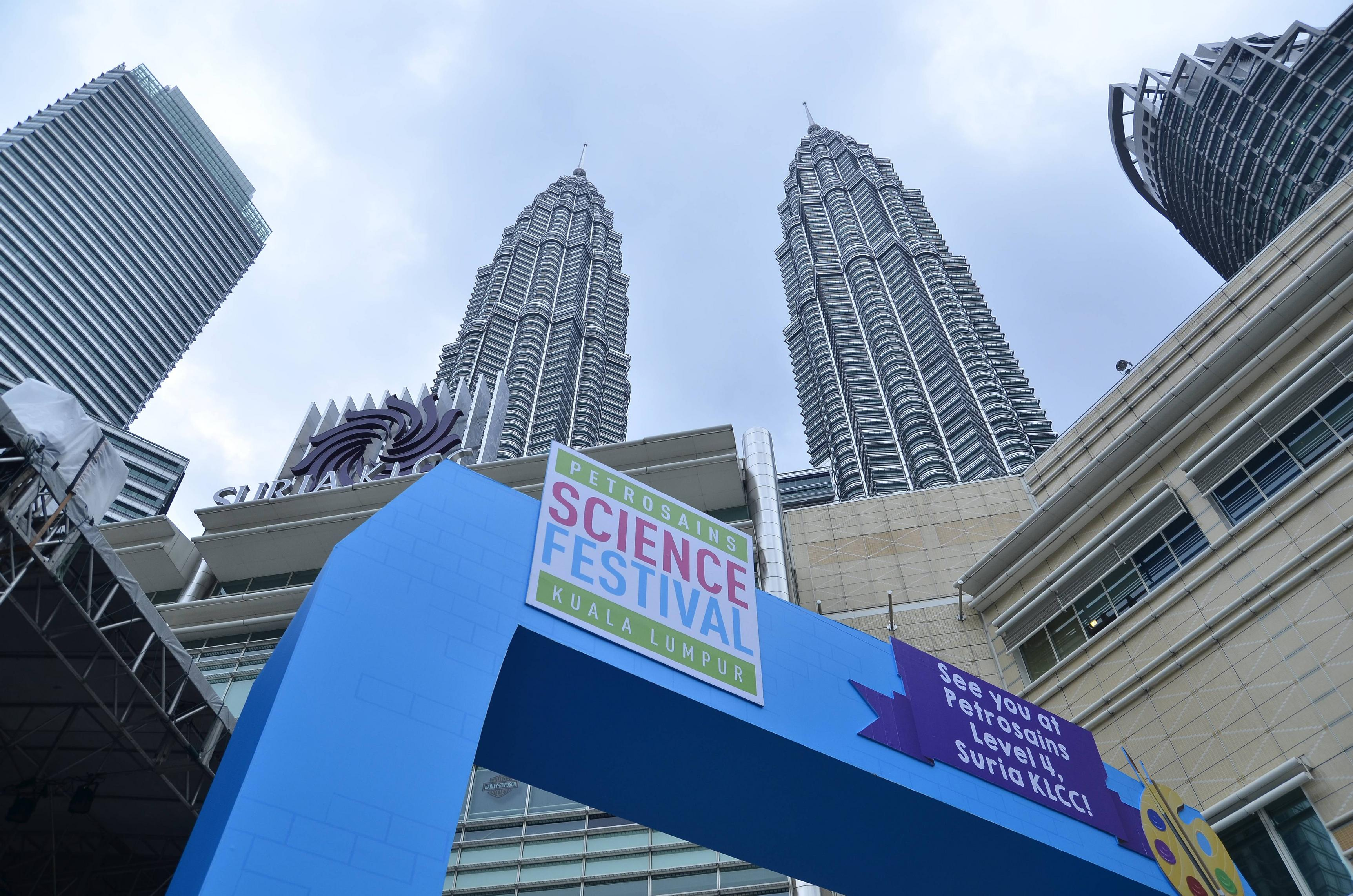 Image from Petrosains